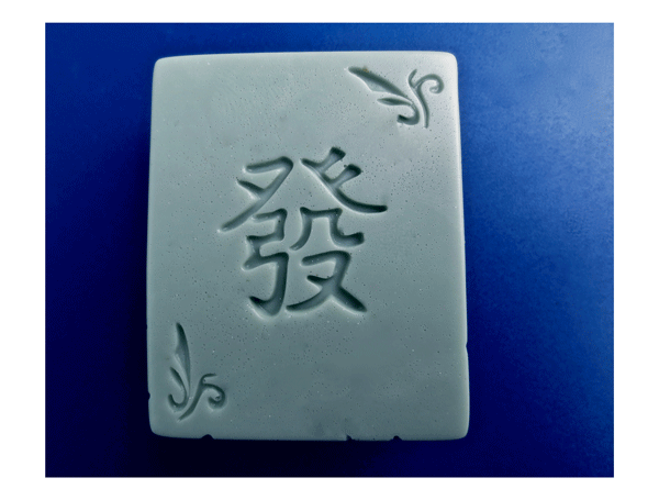 Mahjong Tile Fortune Soap
